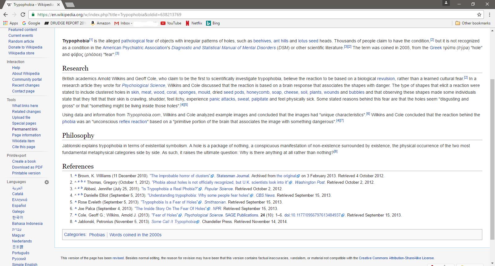 wiki-tryp-12-2014
